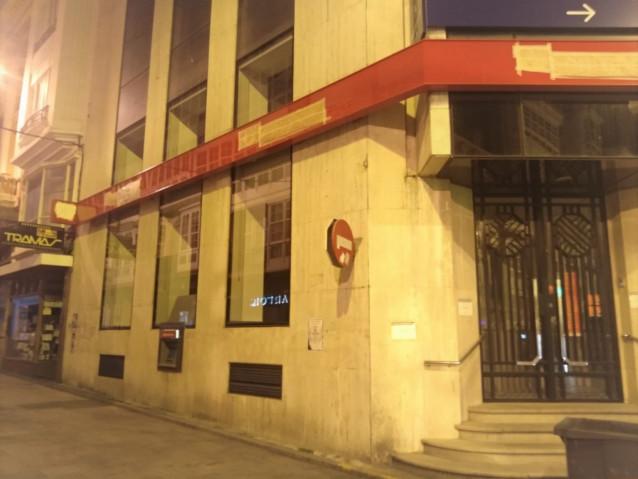 Una oficina del Santander que ha sido clausurada en Ferrol (A Coruña)